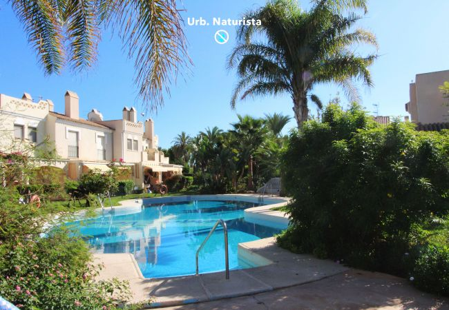 Townhouse in Vera playa - Parque Vera I - Naturist 300m beach, WiFi & terrace